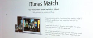 itunes_match_faqs_how_tos